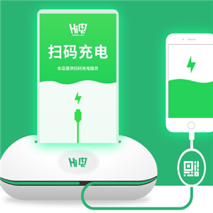 Hi电共享充电宝加盟