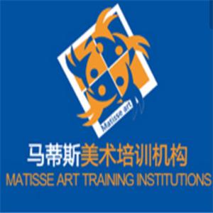 马蒂斯美术培训加盟