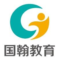 北京国翰育教教育科技有限公司加盟