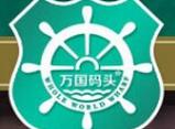 怡佳仁万国码头加盟