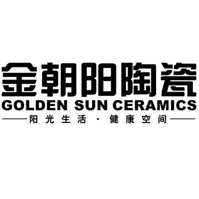 金朝阳陶瓷加盟