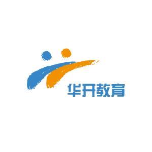 华开教育加盟