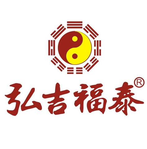 广州弘基福泰文化用品有限公司加盟