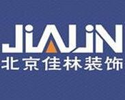 佳林国际加盟