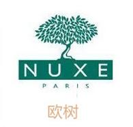 NUXE欧树