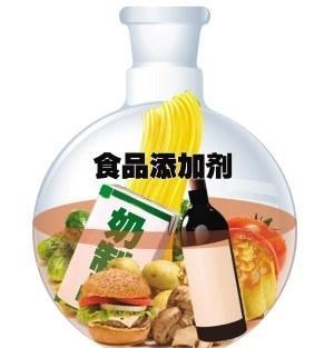 功能性食品添加剂