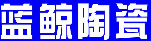 蓝鲸瓷砖加盟