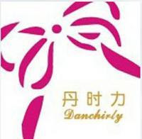 香港丹时力女装加盟
