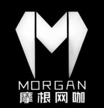 摩根网咖加盟