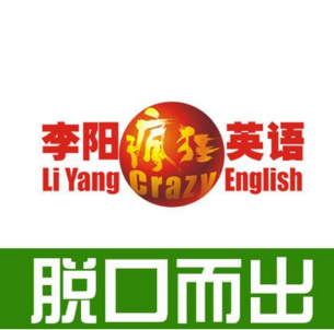 李阳文化用品加盟