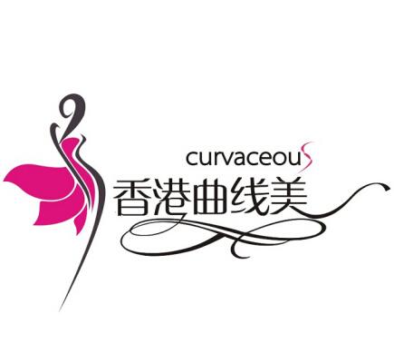 香港曲线美减肥纤体