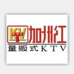 加州红KTV