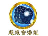 超感官潜能培训中心加盟