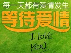 中国鲜花礼品网加盟
