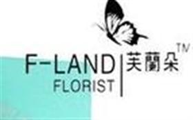 芙兰朵花店加盟