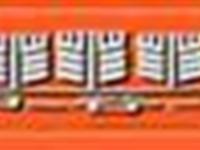 稻谷香十字绣加盟