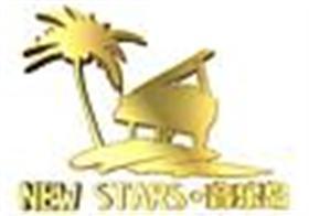 七星音乐岛艺术培训中心