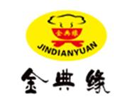 金典缘黄焖鸡米饭