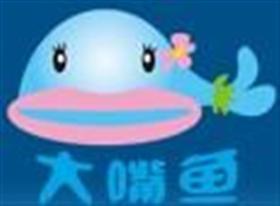 大嘴鱼风情鱼疗养生馆加盟