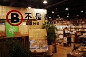不是书店加盟