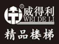 刘氏·威得利加盟