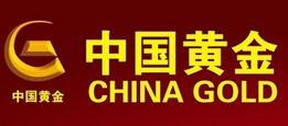 中国黄金珠宝首饰