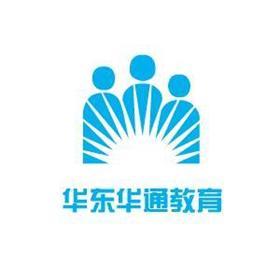华东华通教育加盟