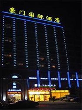 豪门国际酒店加盟