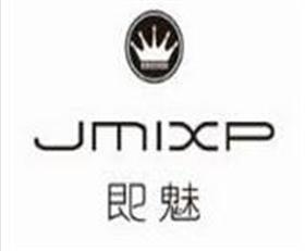 JMIXP即魅彩妆加盟