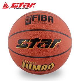 世达篮球加盟
