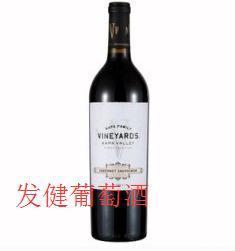 发健葡萄酒加盟