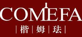 楷姆珐酒庄加盟