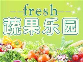 便群农副产品商店加盟