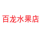 百龙水果店加盟