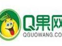 Q果网水果超市
