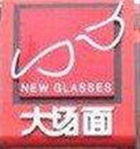 大场面眼镜店加盟