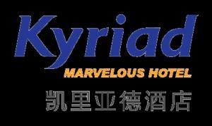 凯里亚德酒店加盟