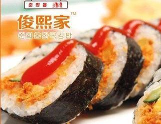 俊熙家寿司加盟