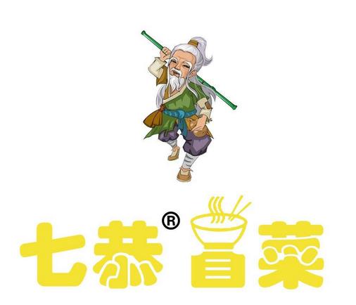 七贡冒菜加盟