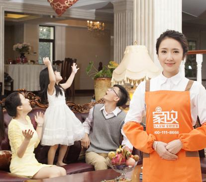 杭州家政公司加盟