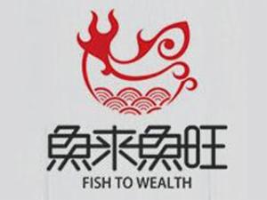 鱼来鱼旺烤鱼加盟
