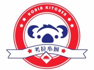 考拉小厨亲子餐厅加盟