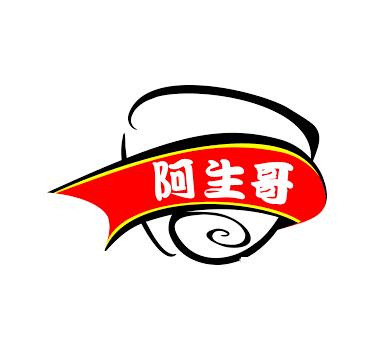 阿生哥螺蛳粉加盟