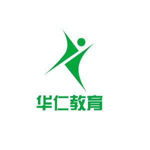 华仁教育加盟