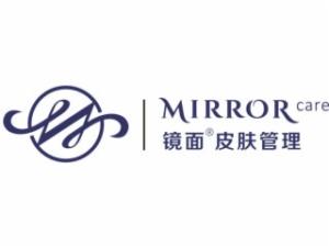 Mirror镜面皮肤管理加盟