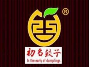 初名饺子加盟