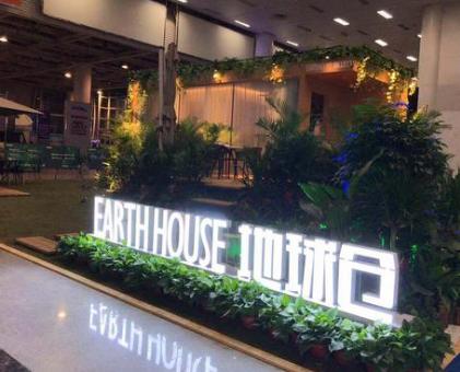 地球仓酒店加盟