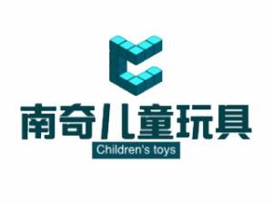 南奇儿童玩具加盟