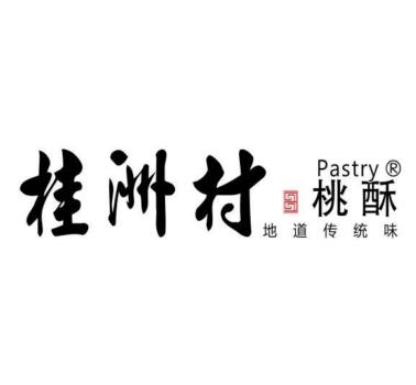 桂洲村桃酥加盟