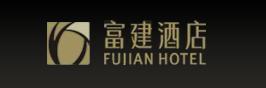 富建酒店加盟